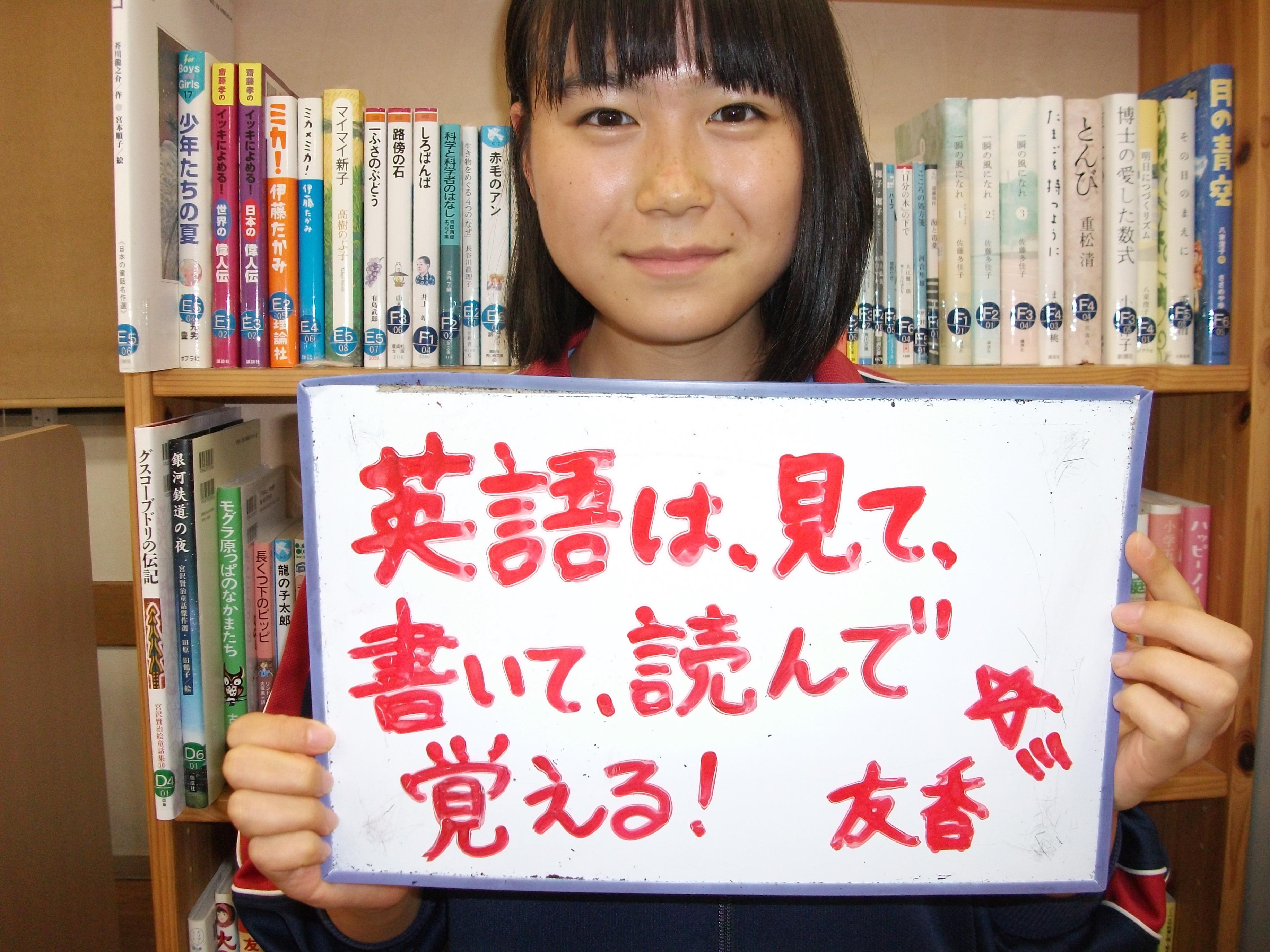 英語 中学生