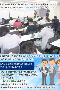 futamatagawa_201607main