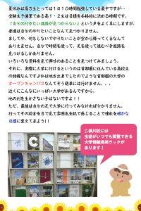 futamatagawa_201608main