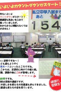 futamatagawa_201609main