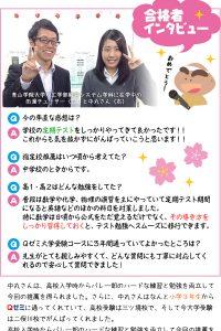 futamatagawa_201611main