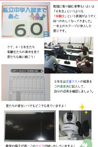 futamatagawa_201612main