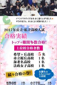 futamatagawa_201704main