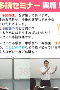 futamatagawa_201706main