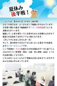 futamatagawa_201708main