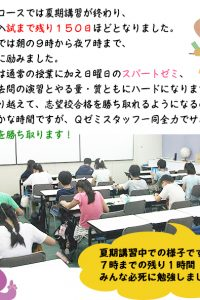 futamatagawa_201709main