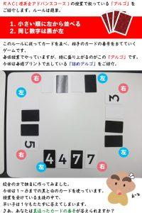futamatagawa_201712main