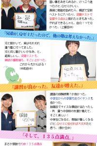 izumi_201712main