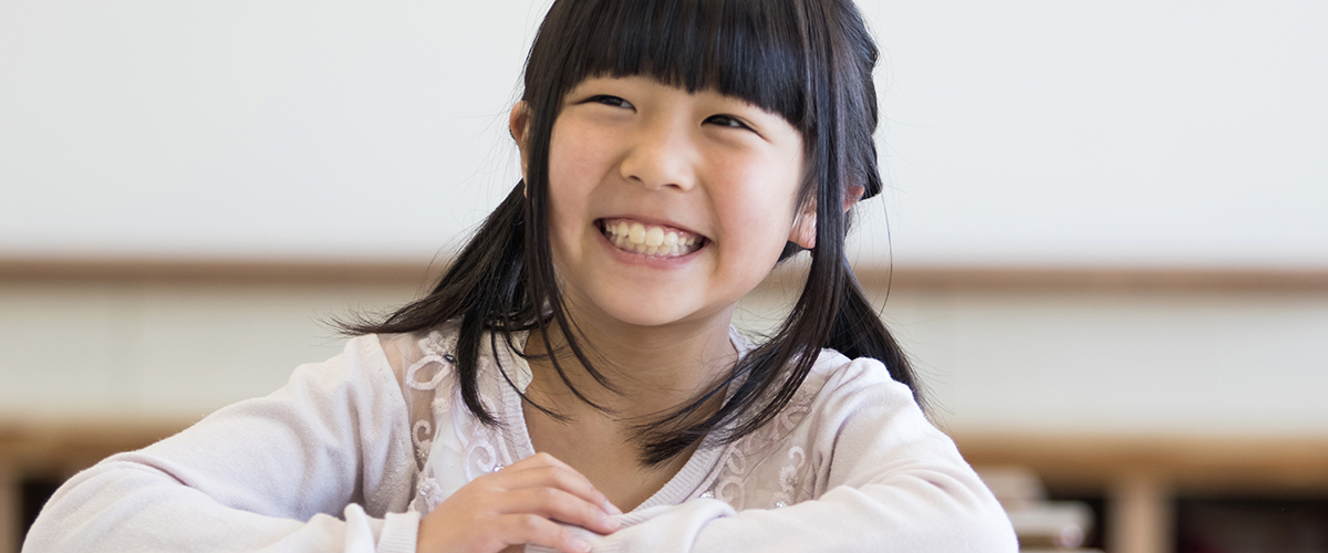 笑顔の小学生