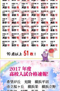 kannai_201703main
