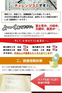 kawasaki_201610main