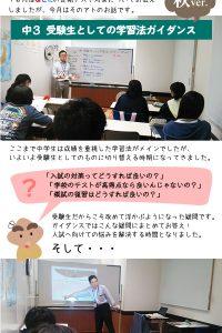 kawasaki_201611main