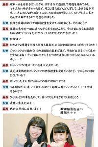 kawasaki_201612main