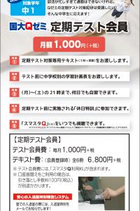 kawasaki_201705-2main