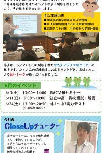 kawasaki_201706main