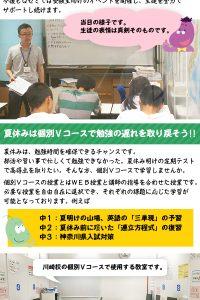 kawasaki_201708main
