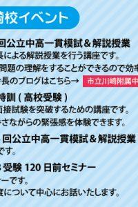 kawasaki_201710main_1
