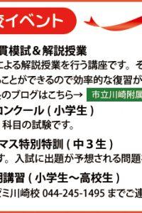 kawasaki_201712-2main