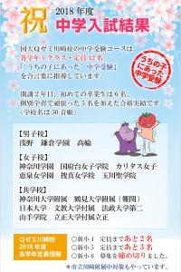 kawasaki_201802-2main