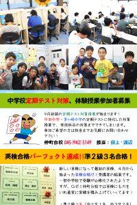 nakamachidai_201609main
