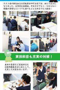 nakamachidai_201612-2main