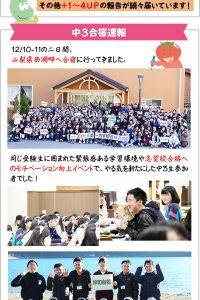 nakamachidai_201701main