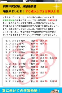 nakamachidai_201707main