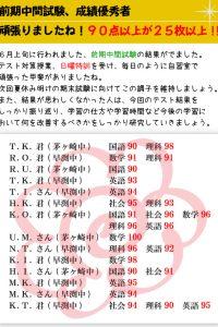 nakamachidai_201708_1main