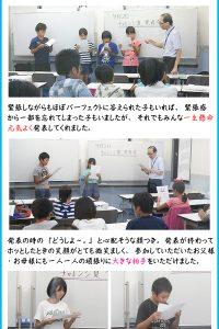 nakamachidai_201710main