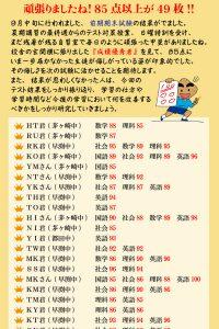 nakamachidai_201711-2main