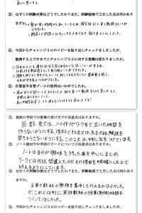 nakamachidai_201801main