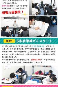 nakamachidai_201802main