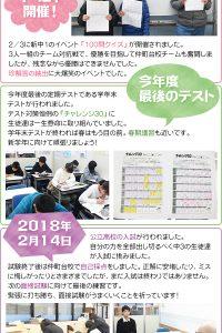 nakamachidai_201803main
