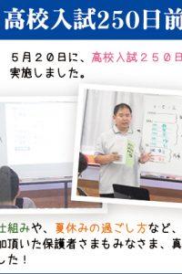 tsuduki_201606-3main