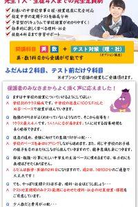 tsuduki_201607-2main