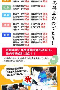 tsuduki_201610main