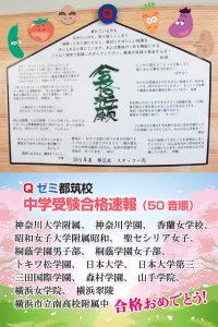tsuduki_201702-1
