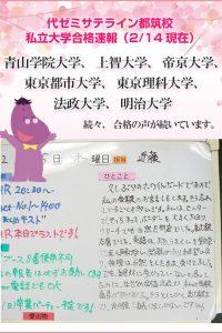 tsuduki_201703-3main