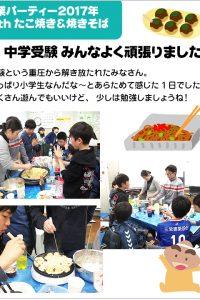 tsuduki_201704main