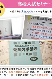 tsuduki_201706-4
