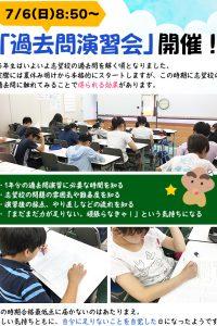 tsuduki_201708main