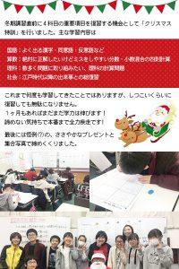 tsuduki_201801-2main