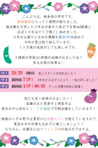 yayoidai_201708main
