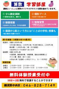 yokosuka_201609-2main