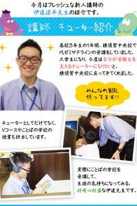 yokosuka_201706main