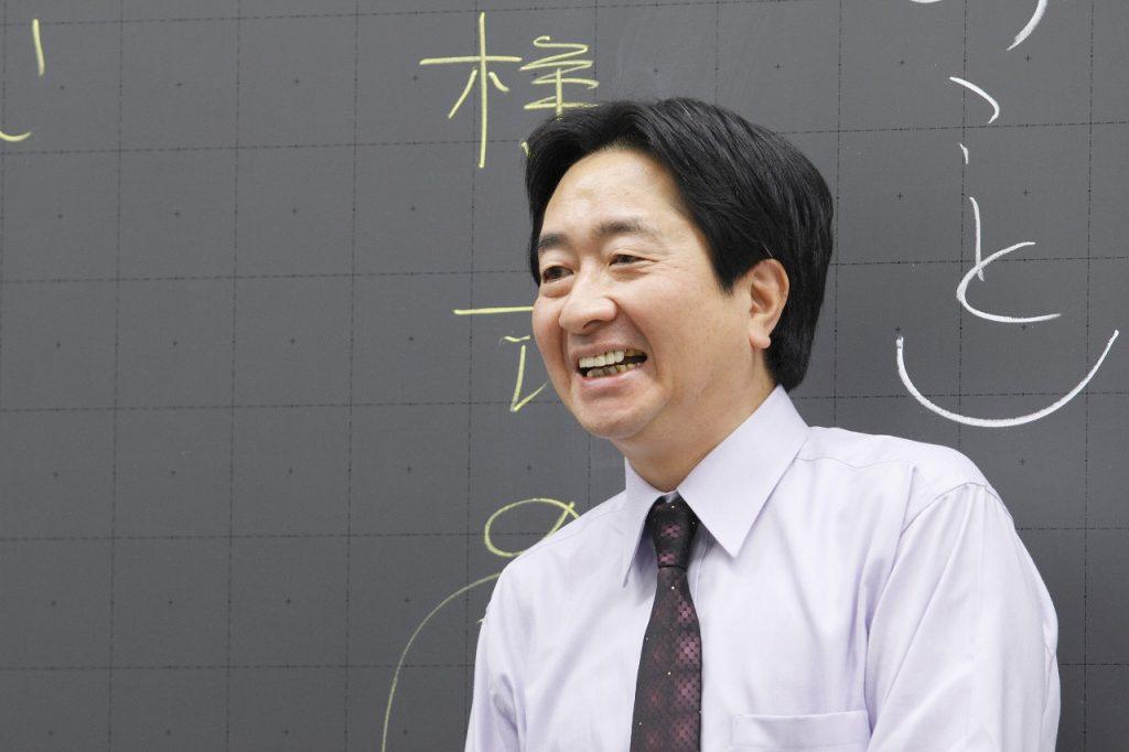 代ゼミ笹井厚志先生