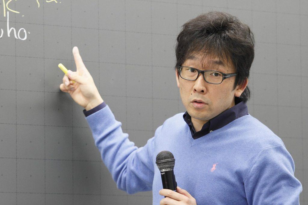 代ゼミ仲本浩喜先生