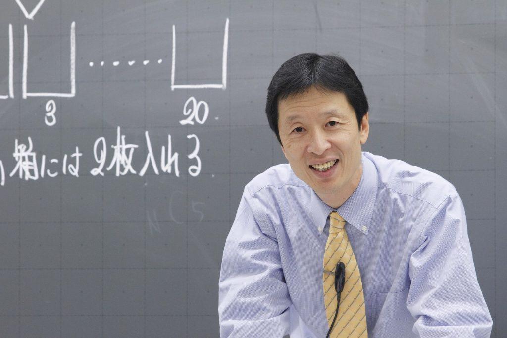 代ゼミ藤田健司先生