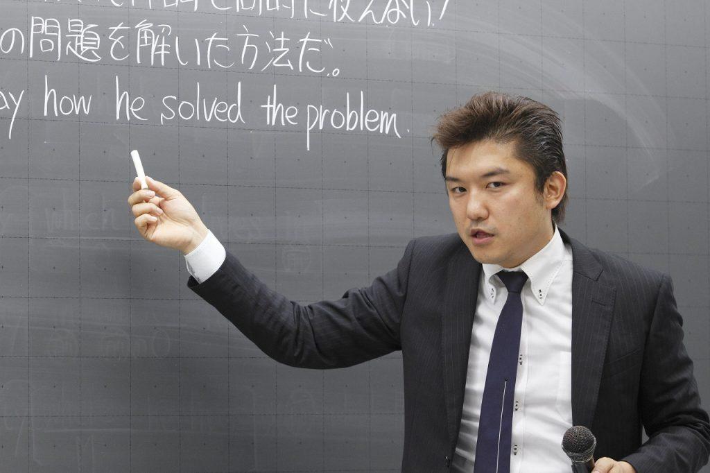 代ゼミ木村智光先生