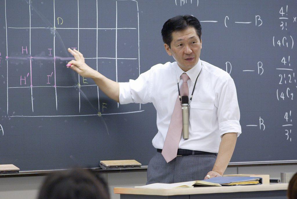 代ゼミ岡本寛先生